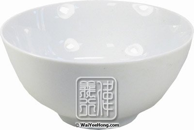 "Rice Bowl (White 4.5"") (4.5寸白色飯碗) - Click Image to Close"