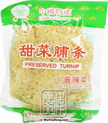 Preserved Sweet Turnip Pieces (菜脯) - Click Image to Close