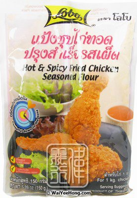 Hot & Spicy Fried Chicken Seasoned Flour (炸雞腌料) - Click Image to Close