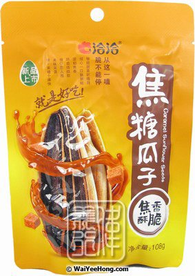 Caramel Sunflower Seeds (洽洽焦糖瓜子) - Click Image to Close