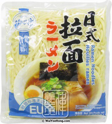 Japanese Style Ramen Noodles (日式拉麵) - Click Image to Close