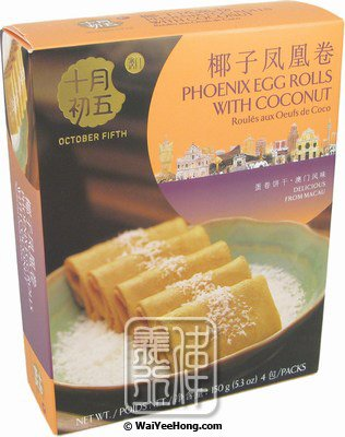 October Fifth Bakery - Phoenix Egg Rolls With Coconut (椰子