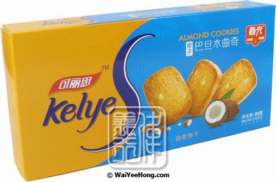 Kelye Almond Cookies (春光杏仁曲奇) - Click Image to Close