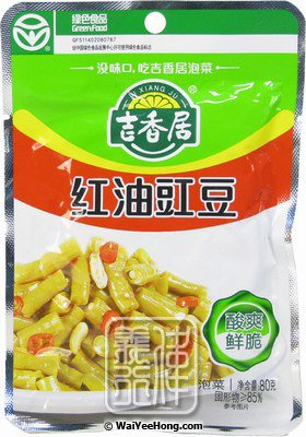 Bean Stem With Hot Chilli Oil (吉香居紅油豇豆) - Click Image to Close