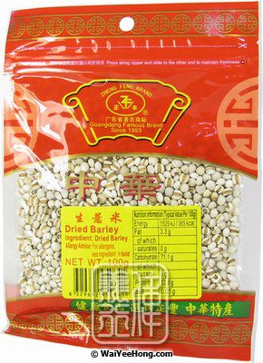 Dried Raw Barley (Jobs Tears Coix lacryma-jobi) (正豐生薏米) - Click Image to Close