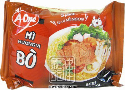 Instant Noodles (Beef Mi Huong Vi Bo) (越南牛肉麵) - Click Image to Close