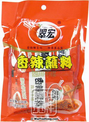 Chilli Oil Dipping Mix (Xianglazhanliao) (翠宏香辣蘸料) - Click Image to Close