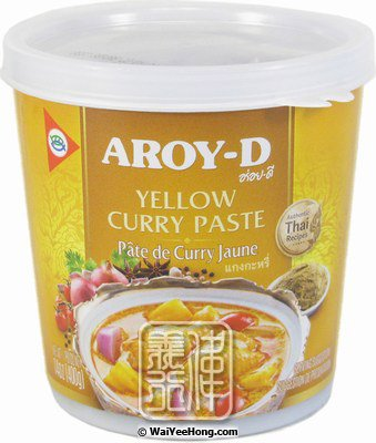 Yellow Curry Paste (黃咖喱醬) - Click Image to Close