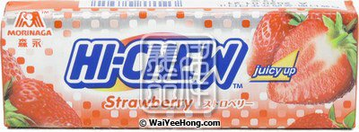 Hi-Chew Chewy Candy (Strawberry) (HI-CHIEW草苺味軟糖) - Click Image to Close