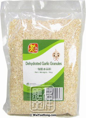 Dehydrated Garlic Granules (脫水蒜蓉粒) - Click Image to Close