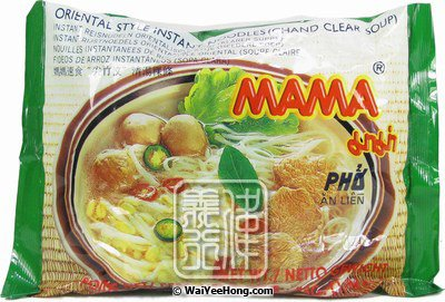 Oriental Style Instant Noodles (Chand Clear Soup) (媽媽清湯粿條) - Click Image to Close