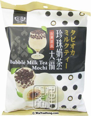 Bubble Milk Tea Mochi Rice Cakes (皇族珍珠奶茶大福) - Click Image to Close