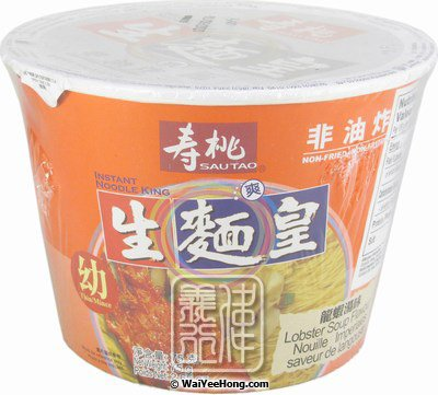 Instant Bowl Noodles King Thin (Lobster) (生麵王龍蝦湯碗麵 (幼)) - Click Image to Close