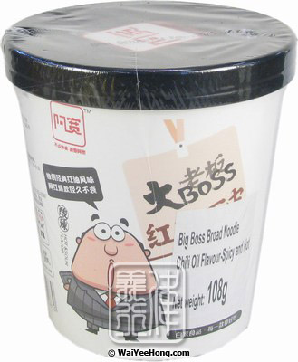 Big Boss Instant Broad Noodles Pot (Chilli Oil Spicy & Hot) (大BOSS紅油麵皮) - Click Image to Close