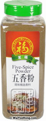 Five Spice Powder (茗福五香粉) - Click Image to Close