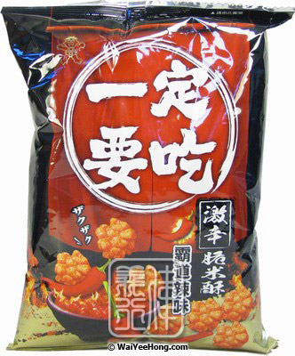 Fried Rice Snacks (Spicy) (旺旺小小酥 (辣味)) - Click Image to Close