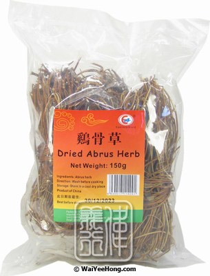 Dried Abrus Herb (Chicken Bones Grass) (東亞雞骨草) - Click Image to Close