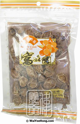 Sweet Prunes (Hau Mei Preserved Plums) (甜話梅) - Click Image to Close